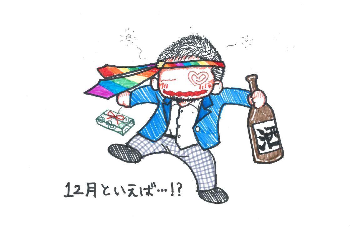 酔っ払い明楽