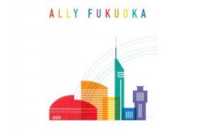 FUKUOKA ALLY