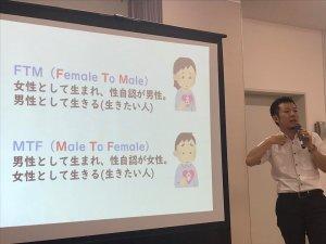 糸島人権センター交流会