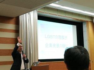 福岡市企業同和問題推進協議会1018