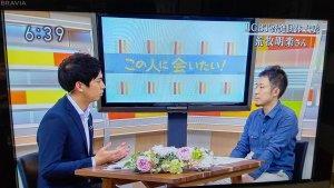 佐賀NHK2