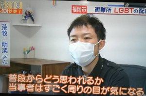 TVQ取材