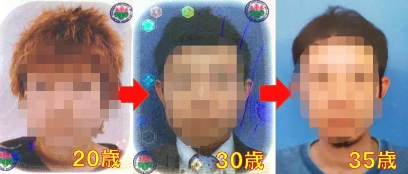 明楽の顔の変化モザイク版