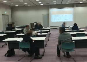 宮崎県県民人権講座
